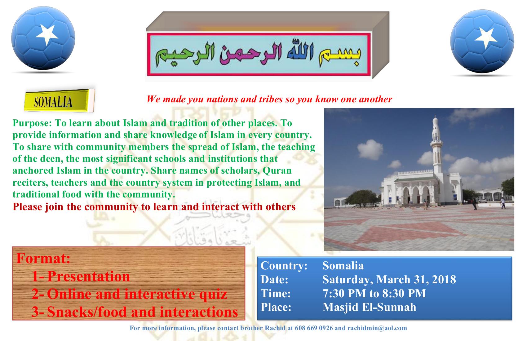 @ Masjid Us-Sunnah | Madison | Wisconsin | United States