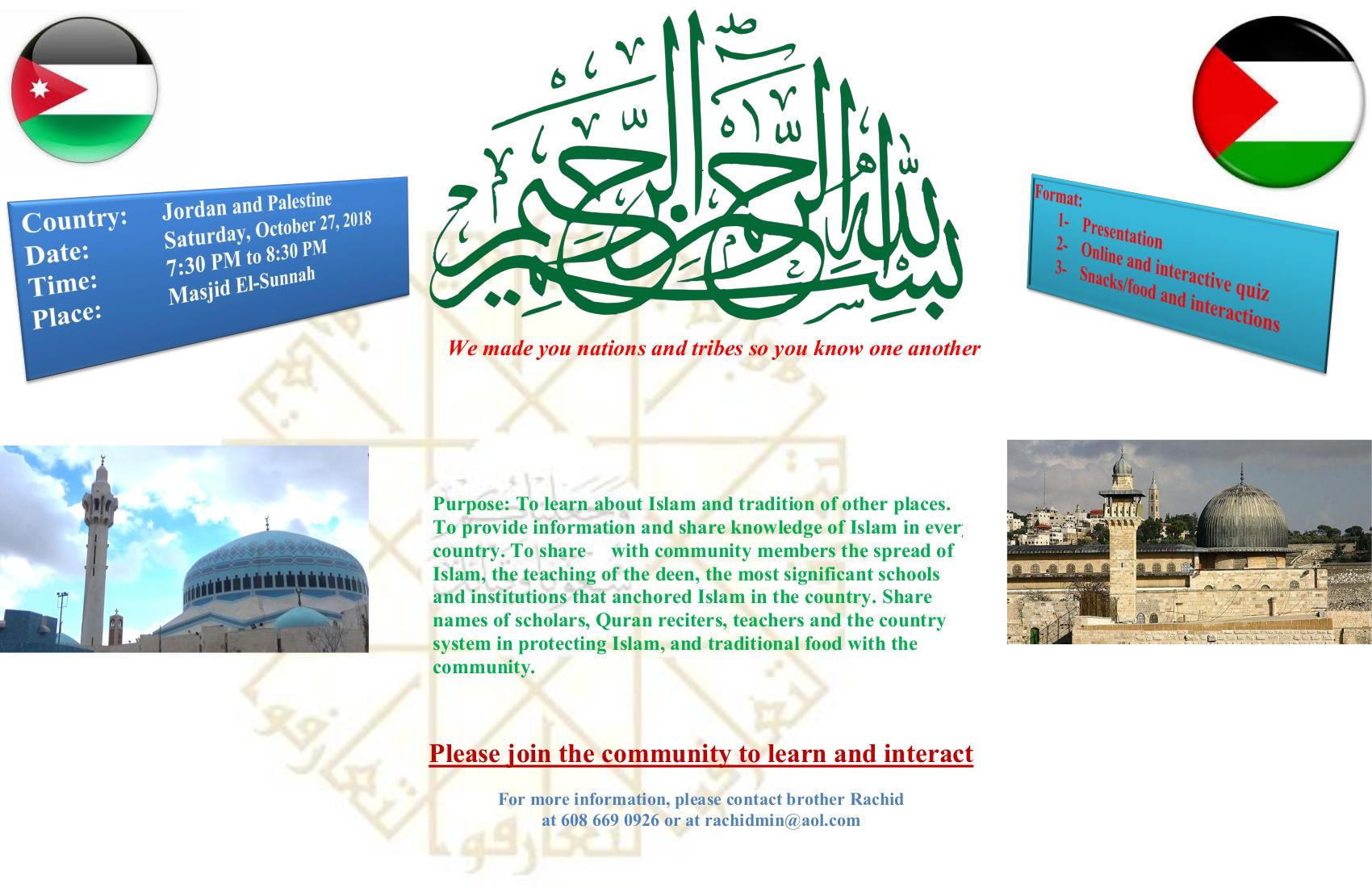 Cultural Appreciation: Jordan and Palestine @ Masjid Us-Sunnah | Madison | Wisconsin | United States
